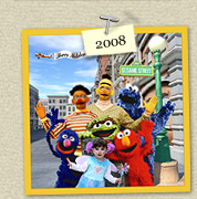 YEAR:&nbsp;2008&nbsp;&nbsp;&nbsp;&nbsp;COSTUME:&nbsp;Bert (Steven), Ernie (Susie) & Abby Cadabby (Sadie)<p>IMAGE USED:&nbsp;Sesame Street cast photo, 3D illustration